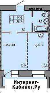 1-комнатная квартира, 38.7 м², 5/9 эт. Чита