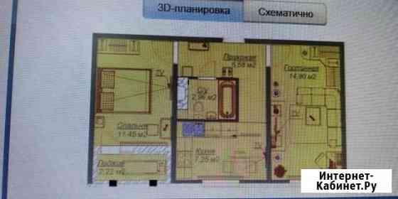 2-комнатная квартира, 50 м², 3/10 эт. Нижний Новгород