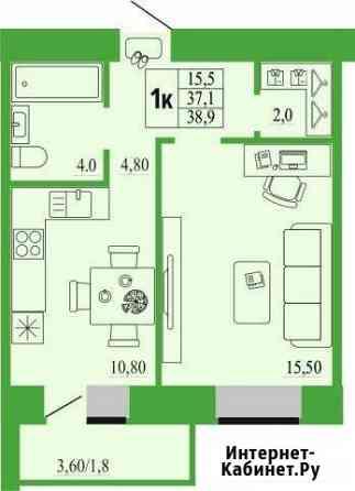 1-комнатная квартира, 38.9 м², 5/16 эт. Чита
