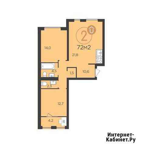 2-комнатная квартира, 72.1 м², 6/11 эт. Екатеринбург