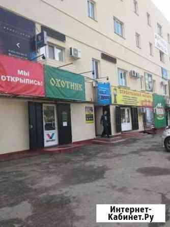 Маленький офис Хабаровск