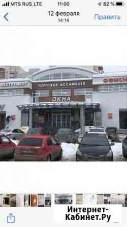 Торгово-офисное помещение Казань