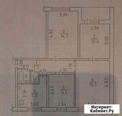 4-комнатная квартира, 68.5 м², 1/9 эт. Ижевск