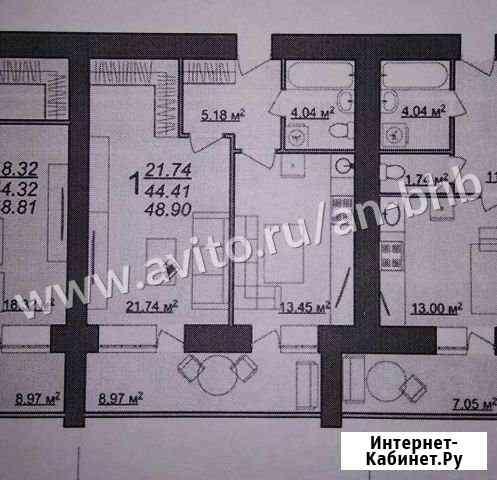 1-комнатная квартира, 48.9 м², 13/14 эт. Брянск