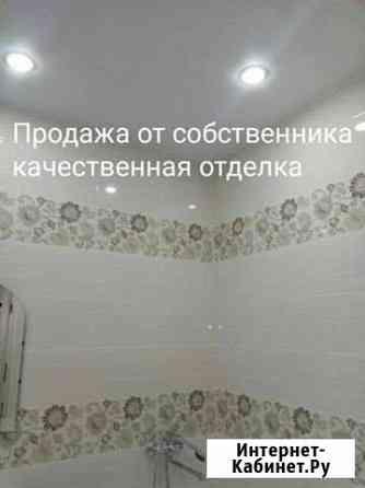 1-комнатная квартира, 40 м², 12/16 эт. Иркутск