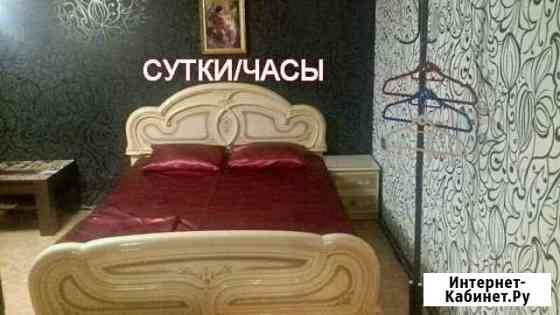1-комнатная квартира, 32 м², 2/5 эт. Новокузнецк