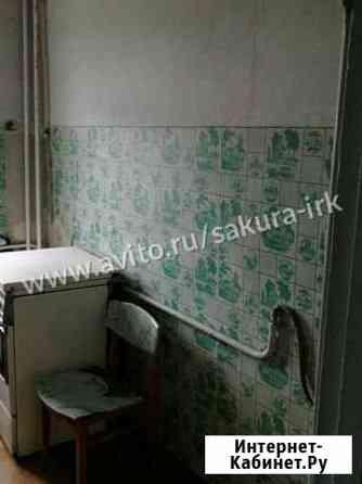 3-комнатная квартира, 54 м², 2/2 эт. Иркутск