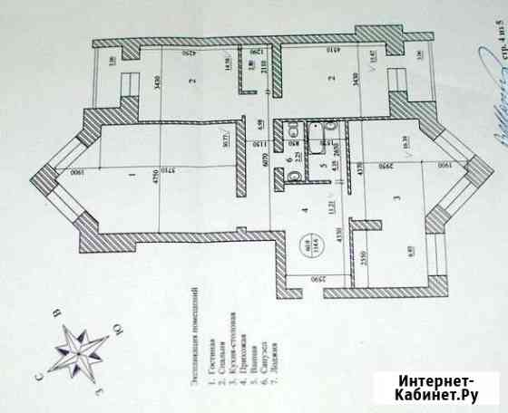 3-комнатная квартира, 108.6 м², 6/9 эт. Абакан