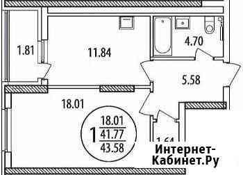 1-комнатная квартира, 42.2 м², 18/25 эт. Уфа
