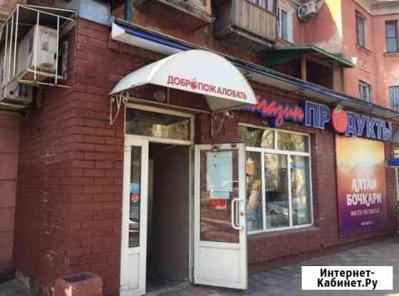 Продам торговое помещение Барнаул