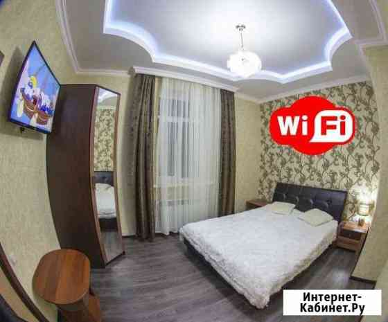 1-комнатная квартира, 32 м², 1/2 эт. Кисловодск