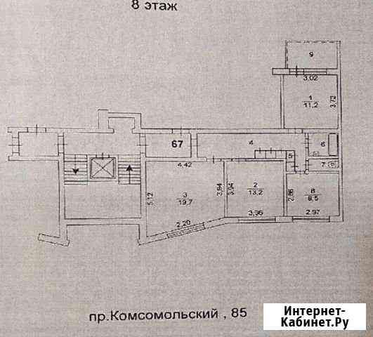 Комната 19.7 м² в 3-ком. кв., 8/9 эт. Челябинск