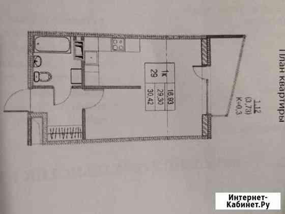 Своб. планировка, 30.4 м², 5/8 эт. Коммунар
