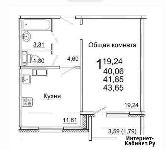 1-комнатная квартира, 43.7 м², 5/10 эт. Саратов