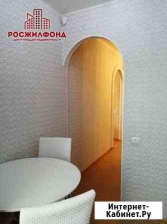 2-комнатная квартира, 43.9 м², 3/5 эт. Чита