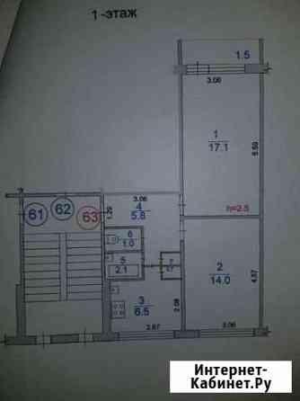 2-комнатная квартира, 47.2 м², 1/5 эт. Саранск