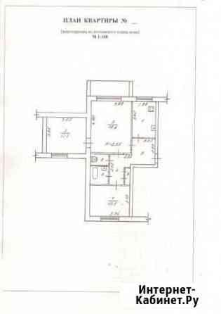 3-комнатная квартира, 66 м², 5/5 эт. Волгоград