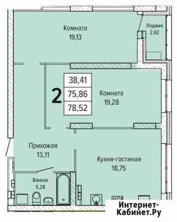 2-комнатная квартира, 78.5 м², 18/29 эт. Екатеринбург