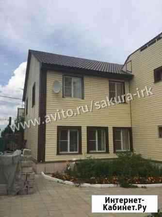Дом 240 м² на участке 8 сот. Ангарск
