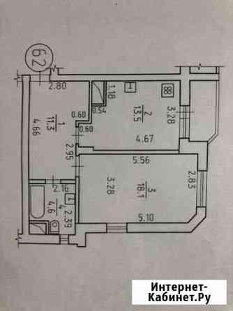 1-комнатная квартира, 48 м², 9/17 эт. Ижевск