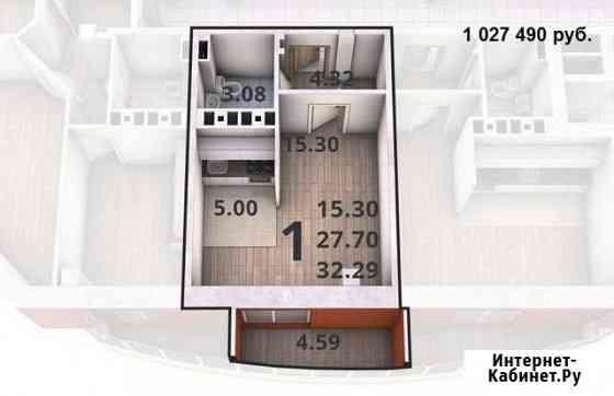 Студия, 27.8 м², 5/15 эт. Тольятти