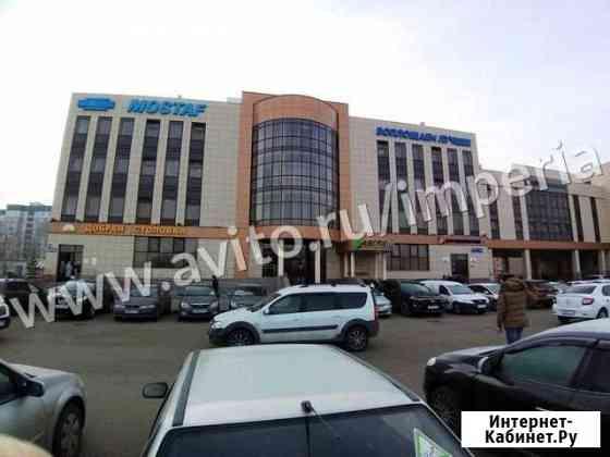 Помещение под банк Казань