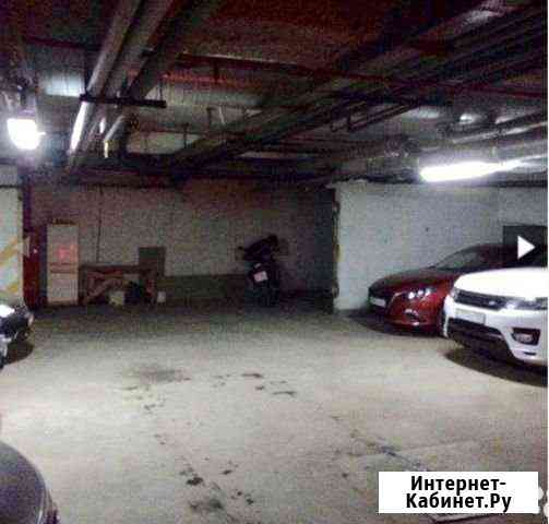 Машиноместо 17 м² Москва