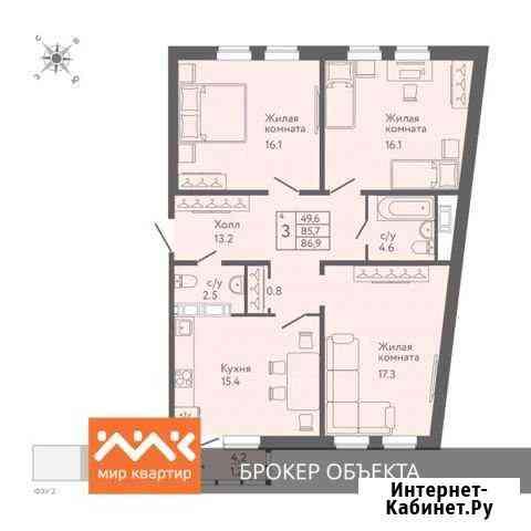 3-комнатная квартира, 86.9 м², 3/5 эт. Санкт-Петербург