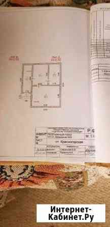 Дом 40 м² на участке 10 сот. Сары-Тюз