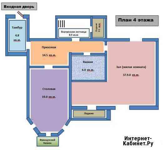 4-комнатная квартира, 189 м², 4/5 эт. Брянск