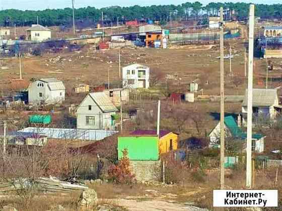 Участок 4 сот. Севастополь