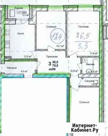 3-комнатная квартира, 79.8 м², 7/7 эт. Кстово