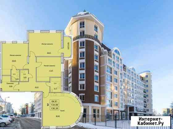 4-комнатная квартира, 135.3 м², 3/8 эт. Пермь