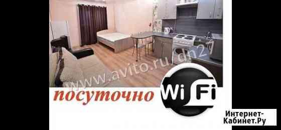1-комнатная квартира, 32 м², 2/5 эт. Хабаровск