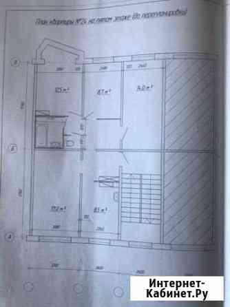 4-комнатная квартира, 76 м², 5/5 эт. Вилючинск