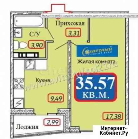1-комнатная квартира, 35.6 м², 4/16 эт. Чебоксары