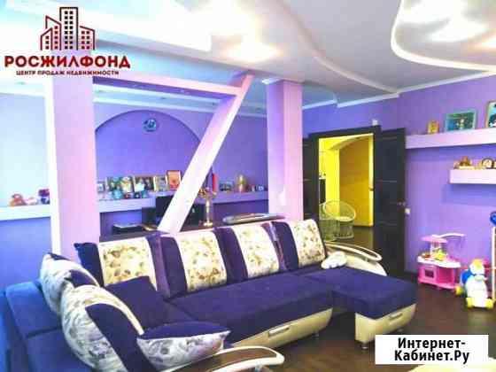 4-комнатная квартира, 160 м², 3/9 эт. Чита