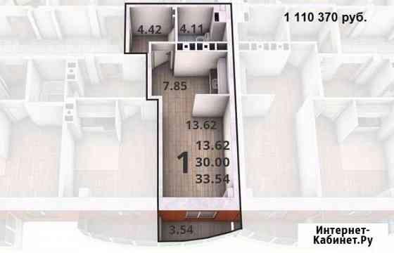 Студия, 30 м², 5/15 эт. Тольятти