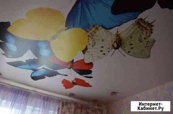 4-комнатная квартира, 77 м², 4/9 эт. Ленинск-Кузнецкий