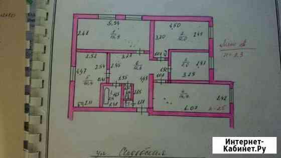 4-комнатная квартира, 77 м², 1/3 эт. Колышлей