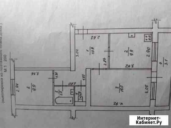 2-комнатная квартира, 52.5 м², 1/4 эт. Кормиловка