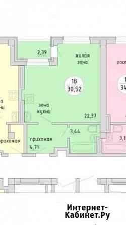 Студия, 31.7 м², 11/12 эт. Новосибирск