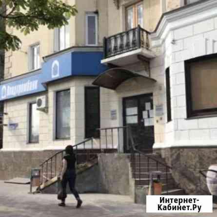 Сдаю офисное помещение Белгород