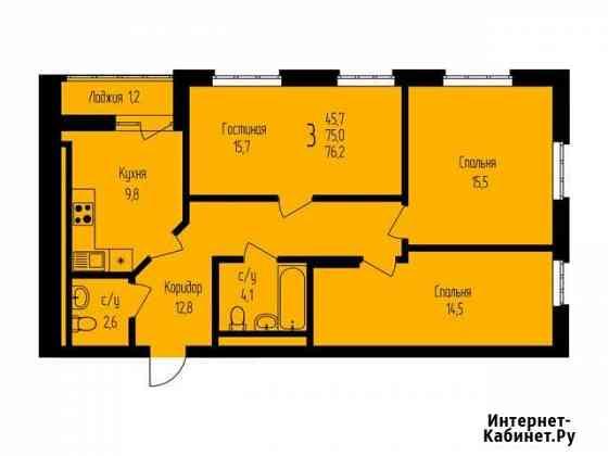 3-комнатная квартира, 76.2 м², 3/24 эт. Уфа