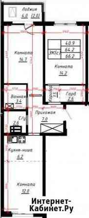 3-комнатная квартира, 66.2 м², 2/10 эт. Барнаул
