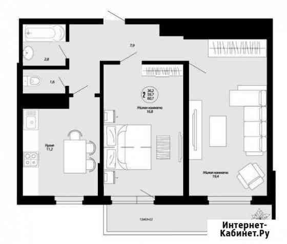 2-комнатная квартира, 61.9 м², 15/18 эт. Краснодар
