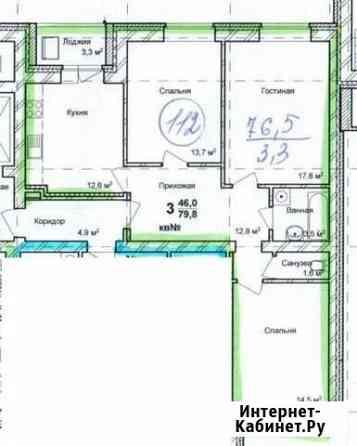 3-комнатная квартира, 79.8 м², 4/7 эт. Кстово
