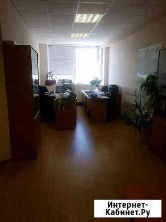 Офис Екатеринбург