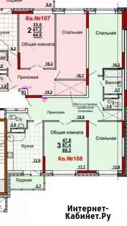 3-комнатная квартира, 87 м², 2/14 эт. Тула