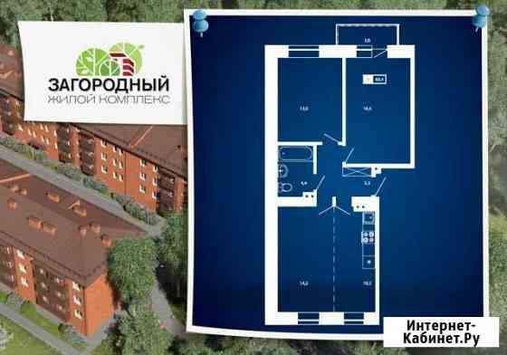 3-комнатная квартира, 66.4 м², 3/3 эт. Иркутск
